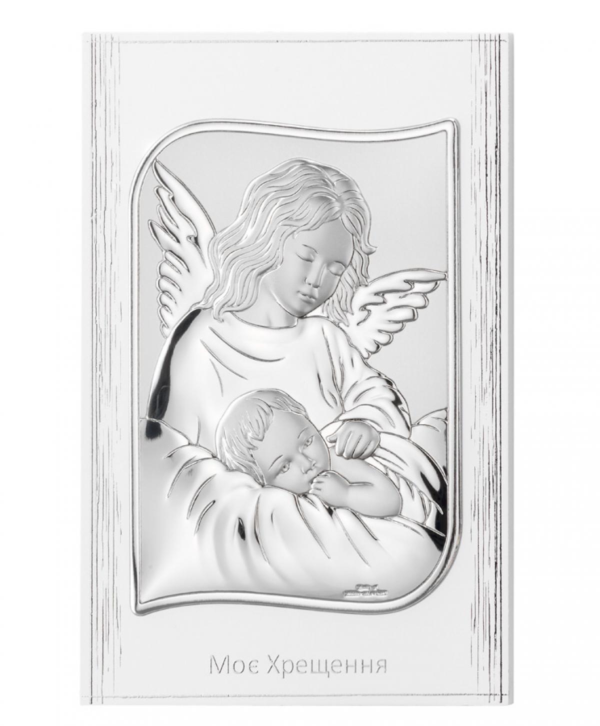 Ікона срібна Моє хрещення 11х17см UKR.81315.4L