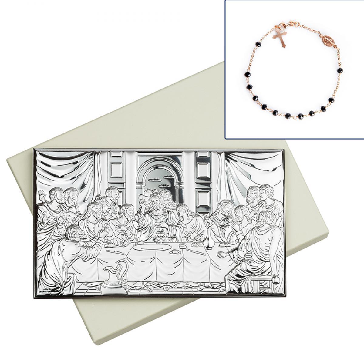 Подарунковий набір ``Ікона срібна``Тайна Вечеря`` та браслет``