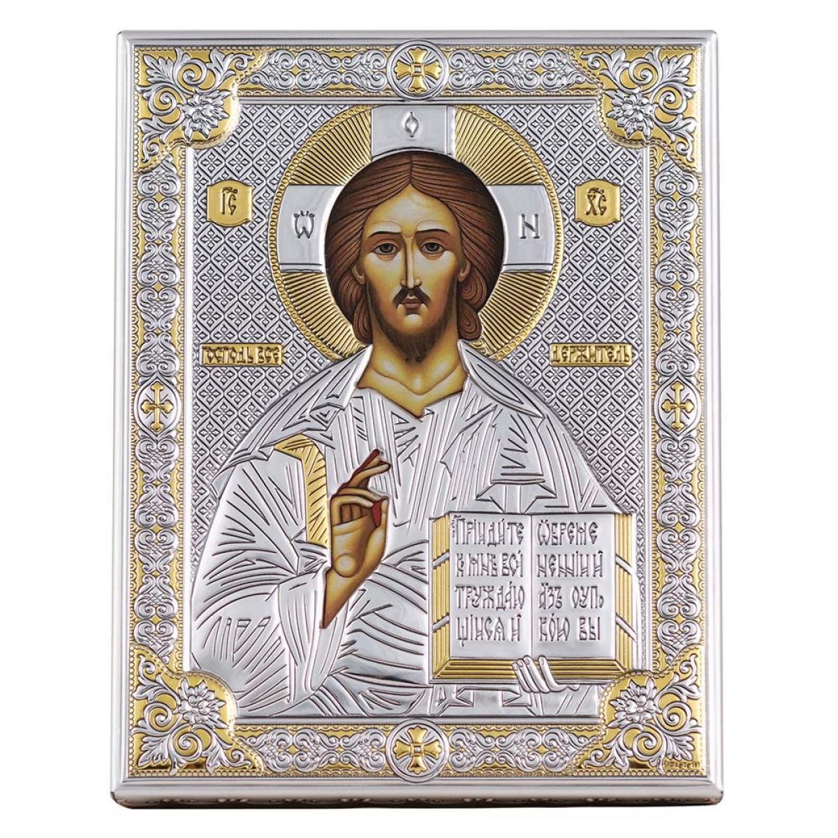 Ікона срібна Ісус Христос Вседержитель 20х26см 85300 6LORO
