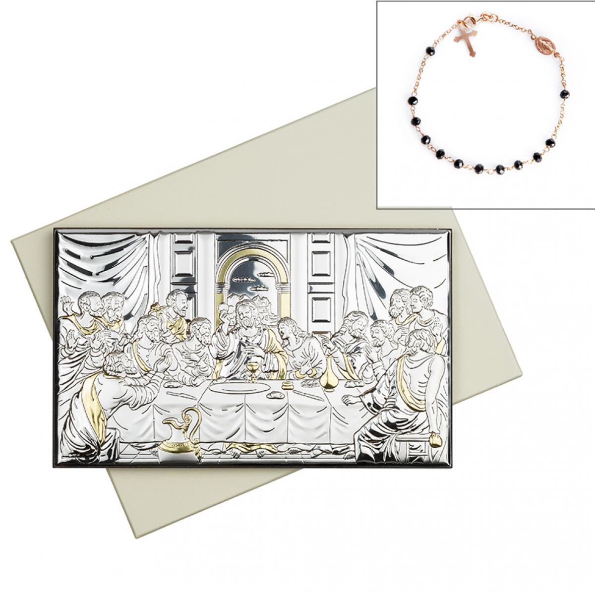 Подарунковий набір ``Ікона срібна``Тайна Вечеря`` та браслет-вервиця``