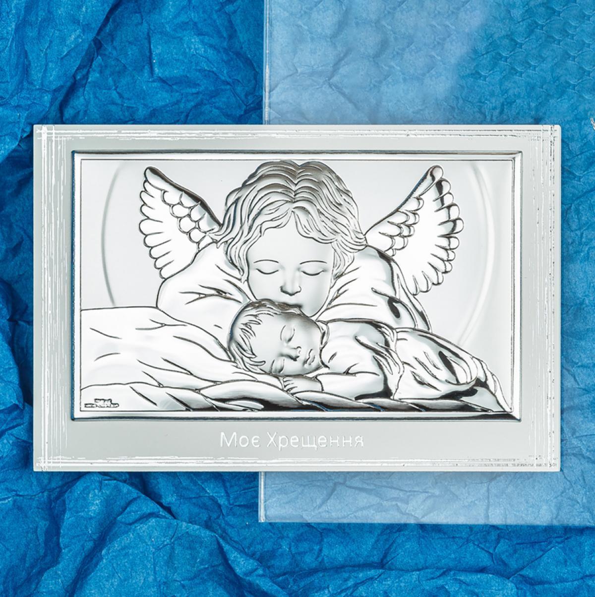 Срібна ікона ``Моє хрещення`` 11.5х17.5см AR 81314/4L