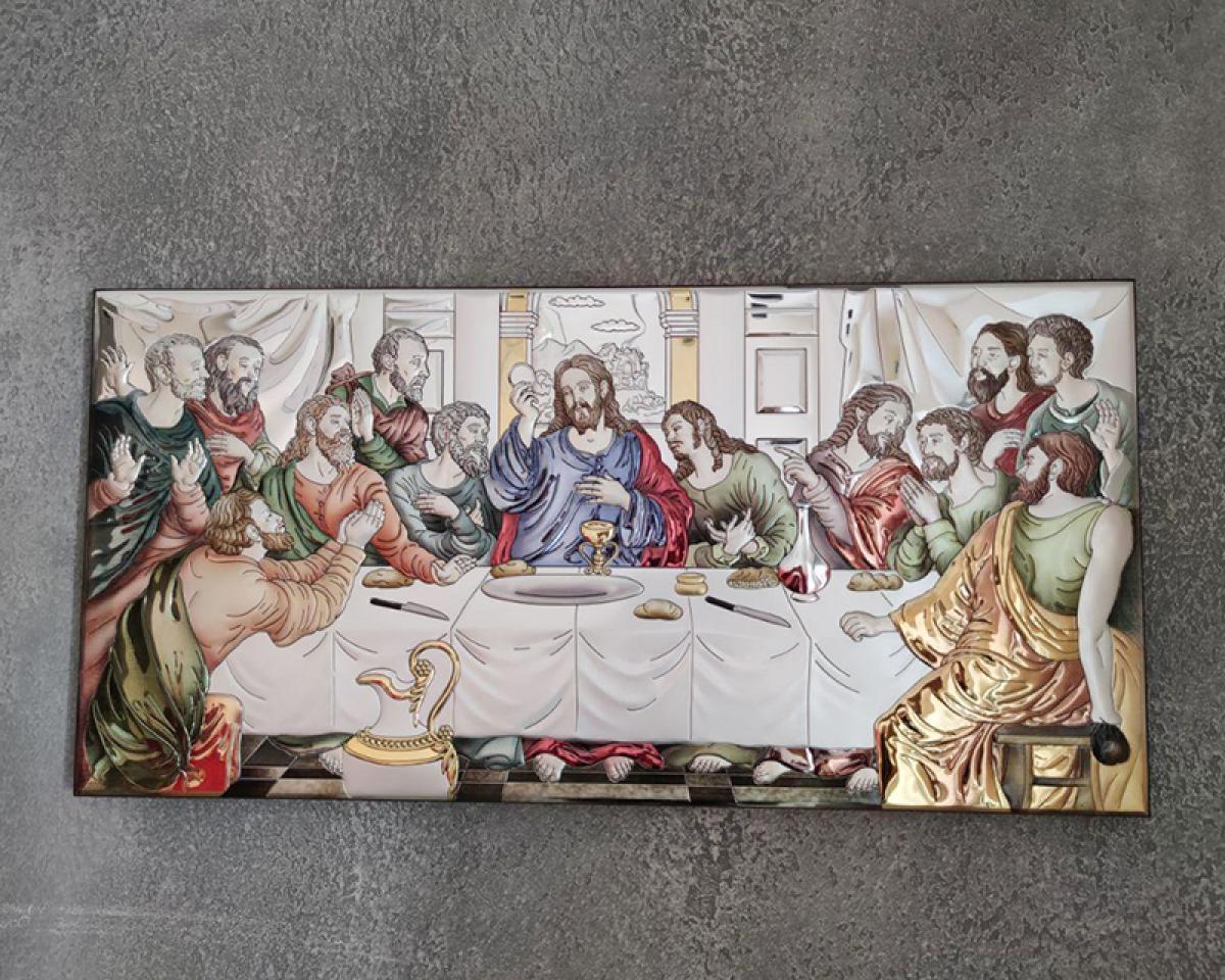 Ікона срібна Тайна вечеря (кольорова) 60х32 см 81323/8LCOL