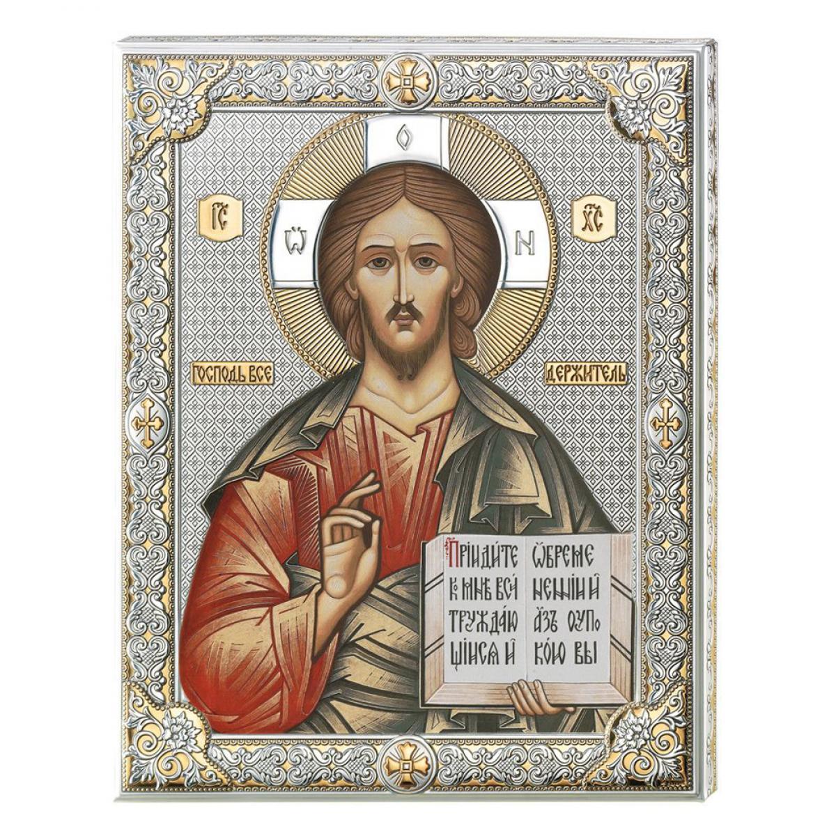 Ікона срібна Ісус Христос Вседержитель 16х20см 85300 3LCOL