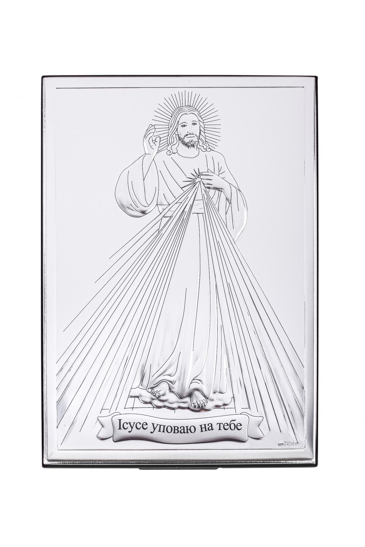 Ікона срібна Ісус Милосердний 12х20см 80001 3LUCR