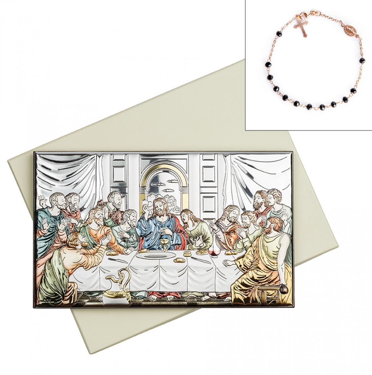 Подарунковий набір ``Срібна ікона ``Тайна Вечеря`` та браслет-вервиця``