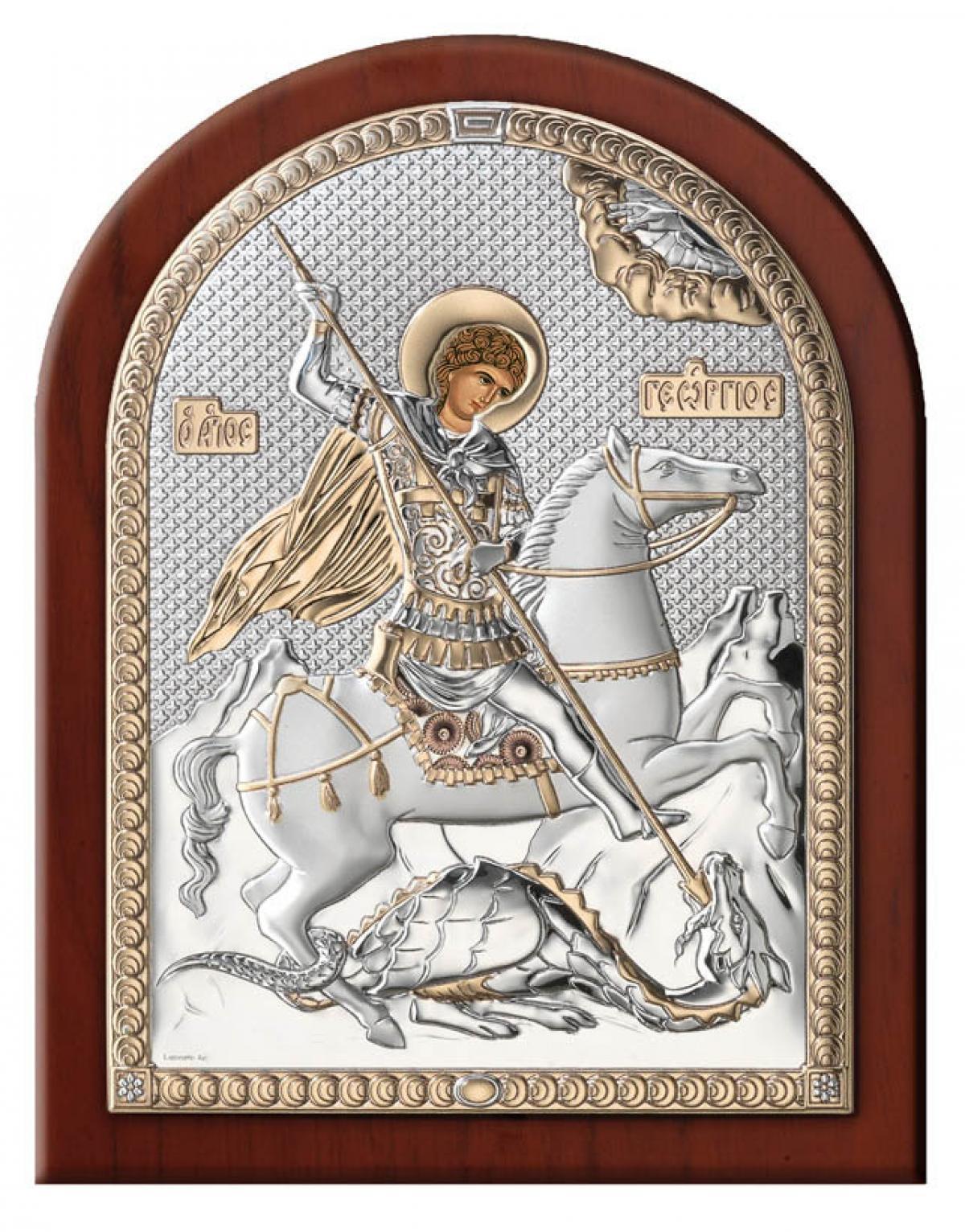 Ікона срібна Святий Георгій 16х20см 84128 4LORO