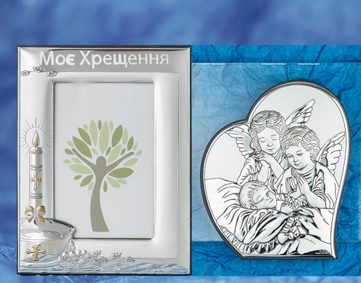 Світковий набір на  Хрестини ``Срібна ікона (12х15) та фоторамка``