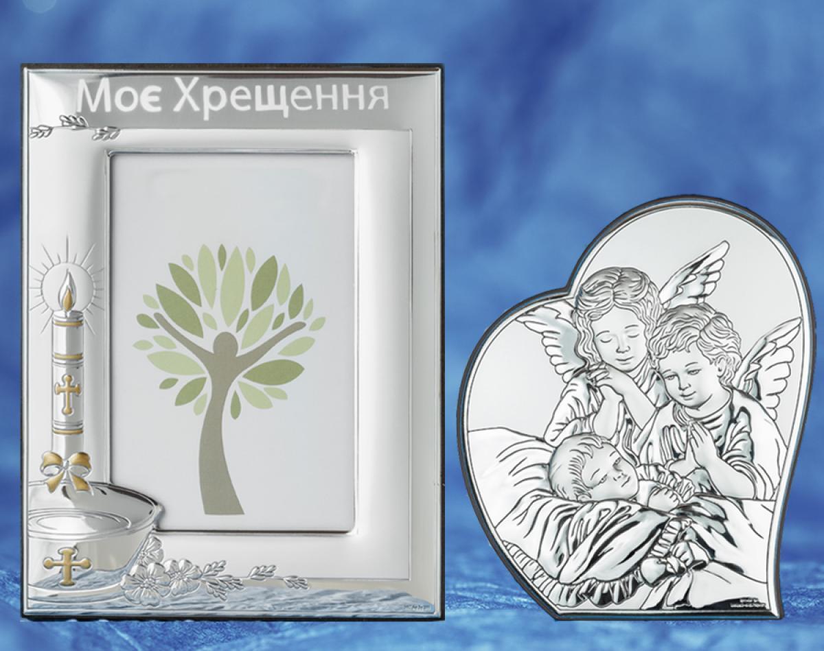 Подарунковий набір на Хрестини ``Срібна ікона та фоторамка``