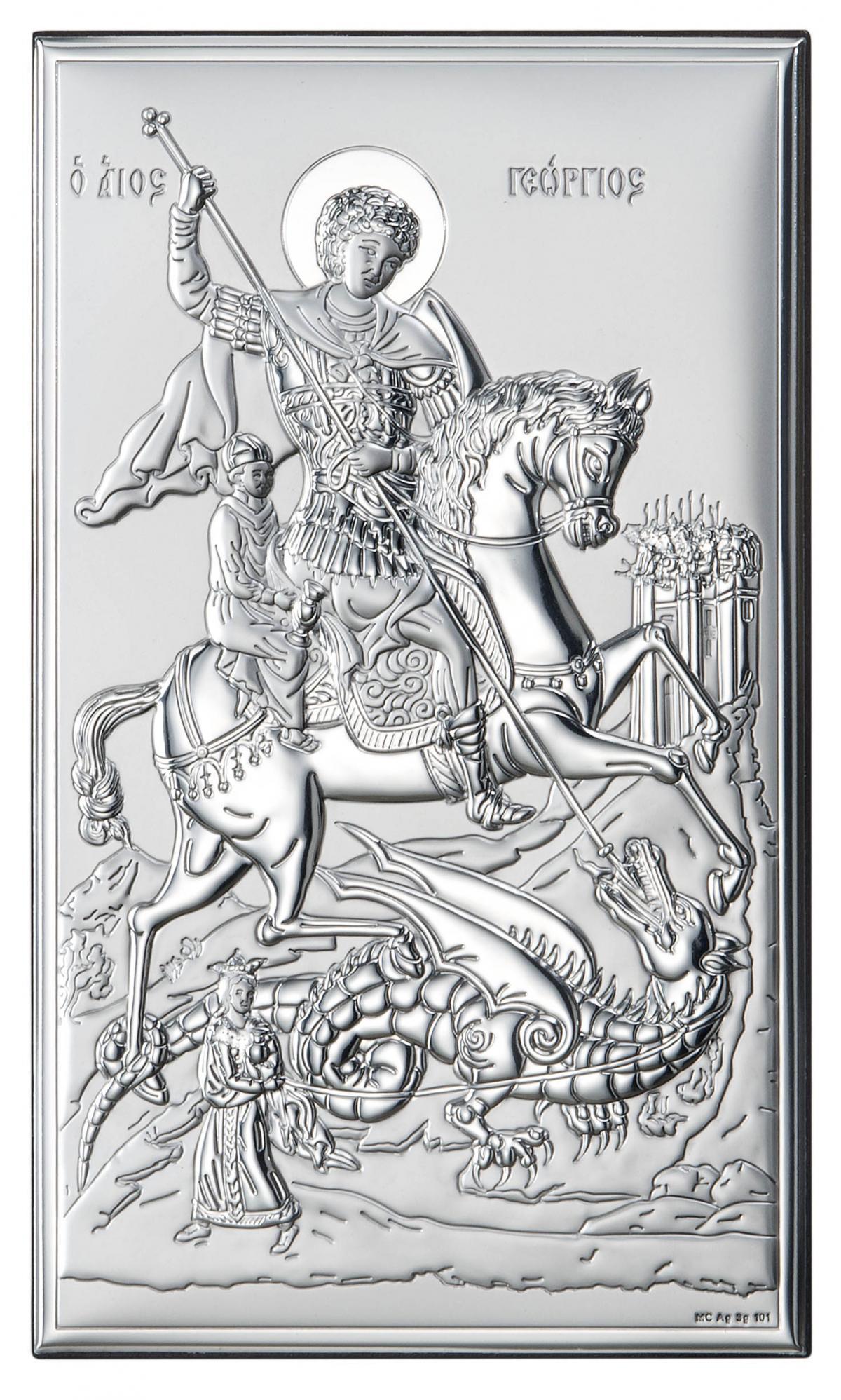 Ікона срібна Георгій Побідоносець 12х20см 18033 4XL
