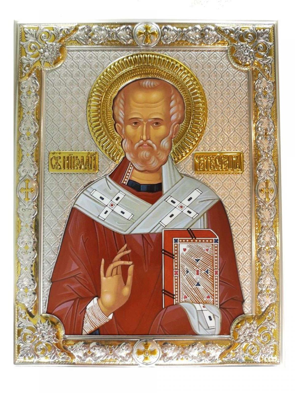 Ікона срібна Миколай Чудотворець 12х16см 85301 3L