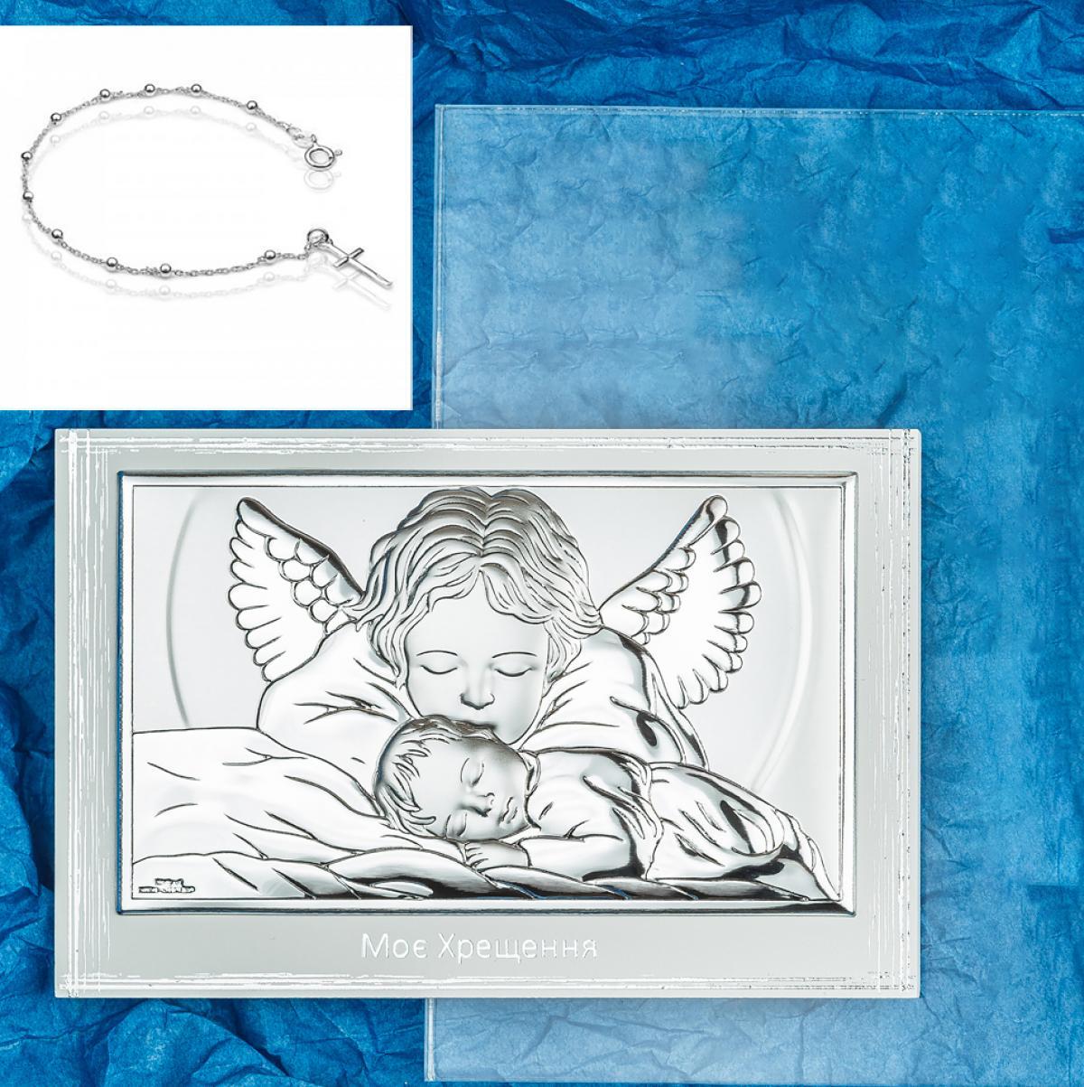 Подарунковий набір на хрестини ``Ікона Ангела-Охоронця та браслет-вервиця``