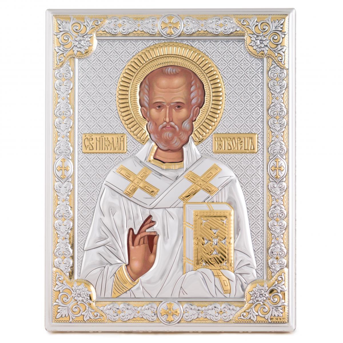 Ікона срібна Миколай Чудотворець 12х16см 85301 3LORO
