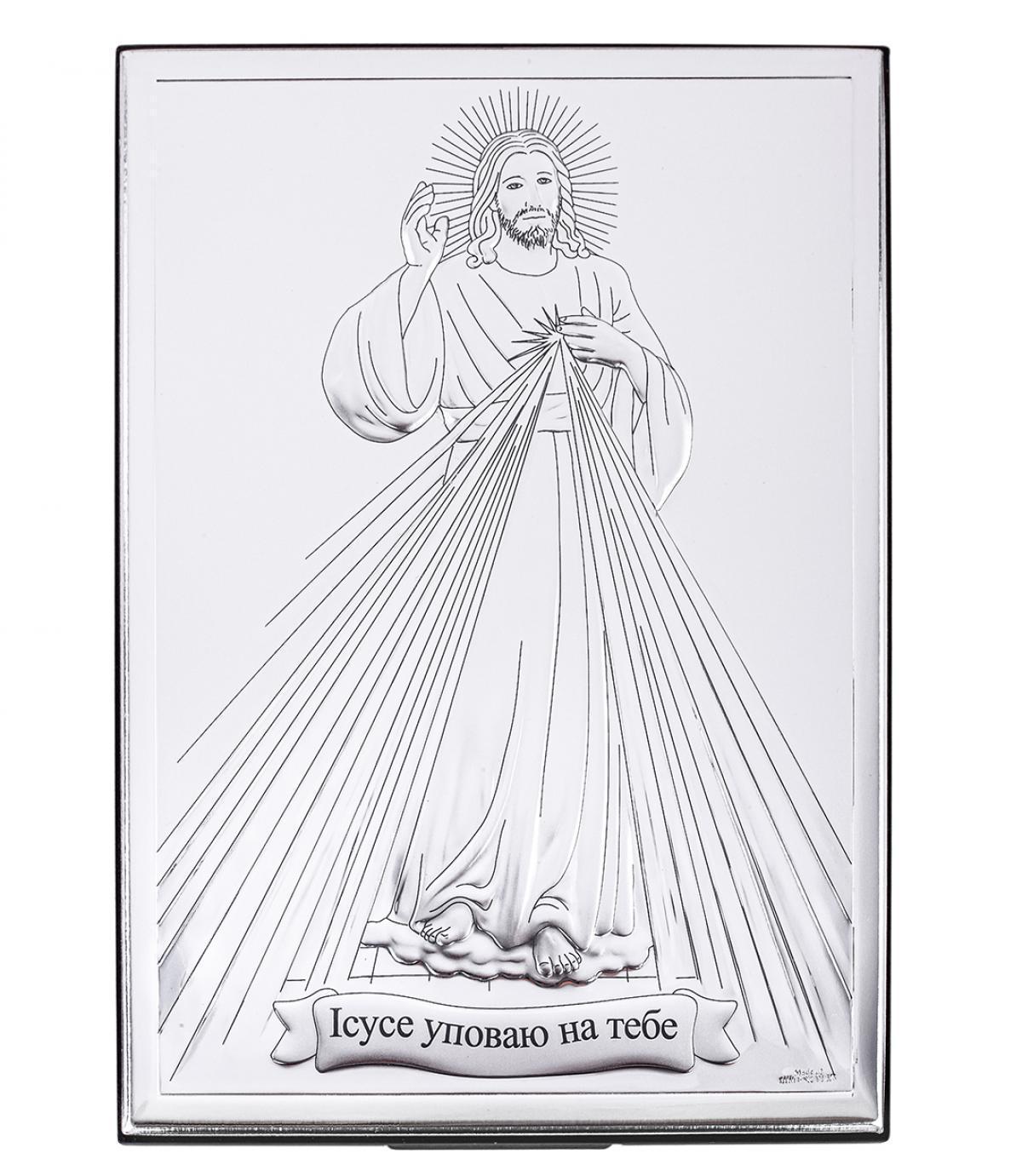 Ікона срібна Ісус Милосердний 6.5х11см 80001 3LUCR