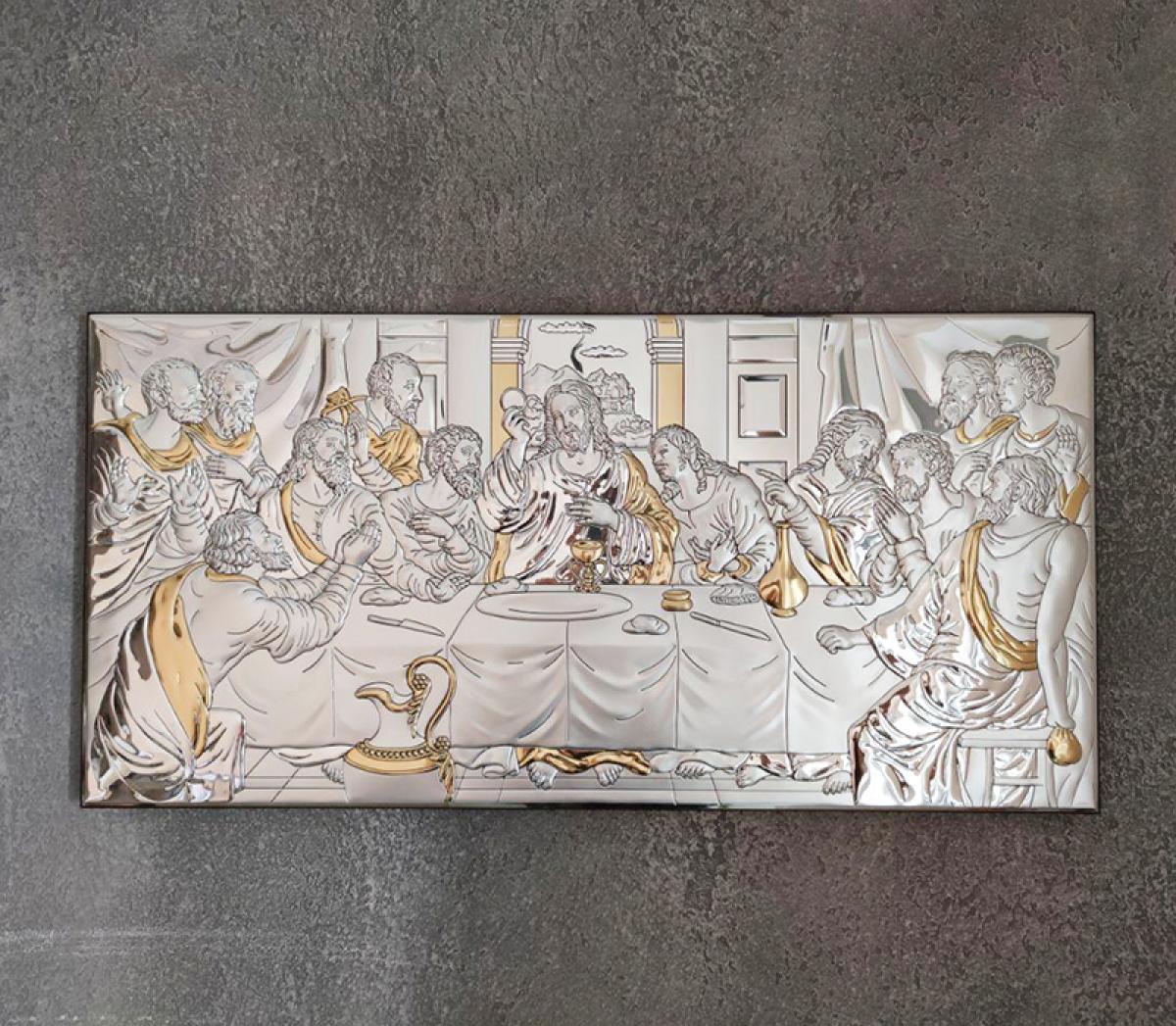Ікона срібна Тайна Вечеря 65х32 см 81323/8LORO