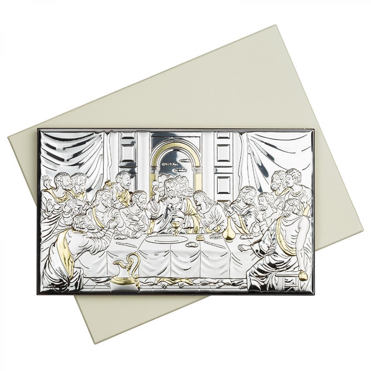 Ікона срібна Тайна Вечеря з позолотою 15х9см 81323.3XL.ORO